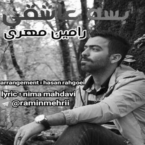 رامین مهری بسه عاشقی دانلود آهنگ رامین مهری بسه عاشقی