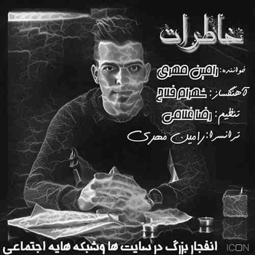رامین مهری خاطرات دانلود آهنگ رامین مهری خاطرات