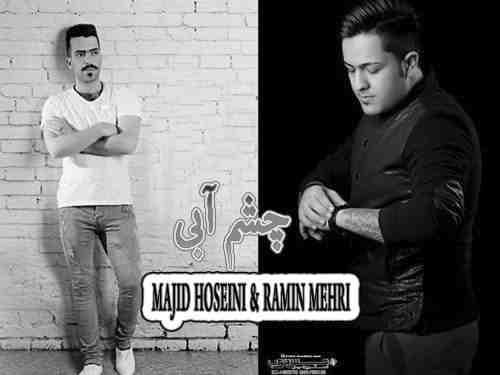 رامین مهری و مجید حسینی خواستگار برسم دانلود آهنگ رامین مهری و مجید حسینی خواستگار برسم