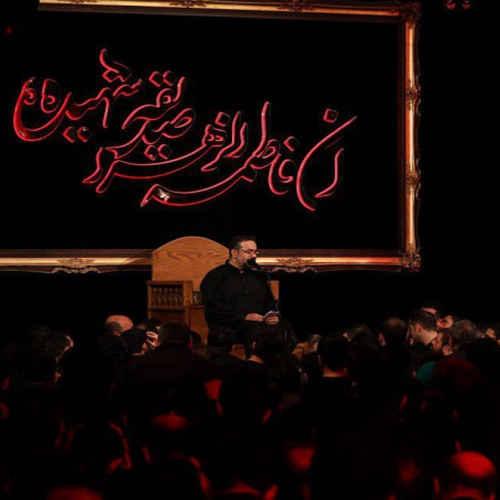 محمود کریمی ای یادگار حیدر کرار یا حسین دانلود آهنگ محمود کریمی ای یادگار حیدر کرار یا حسین