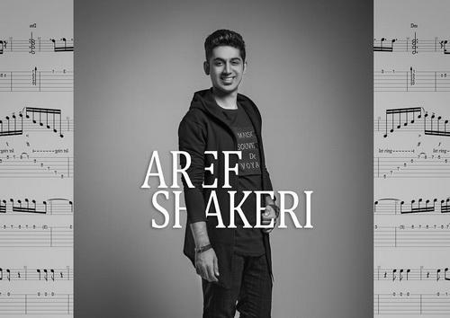 Aref Shakeri Be Hame Begoo Cut دانلود آهنگ به همه دور و بریات بگو کات عارف شاکری
