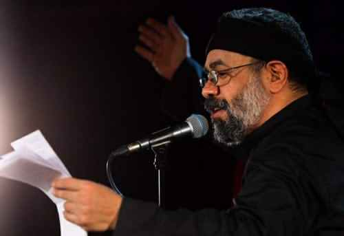 Mahmoud Karimi Banaye Allam Roye Eshghe دانلود نوحه بنای عالم روی عشقه از محمود کریمی