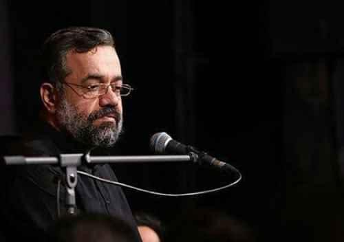 Mahmoud Karimi Man Fadaye Delbaramam دانلود نوحه من فدای دلبرمم مثل زهرا مادرمم از محمود کریمی