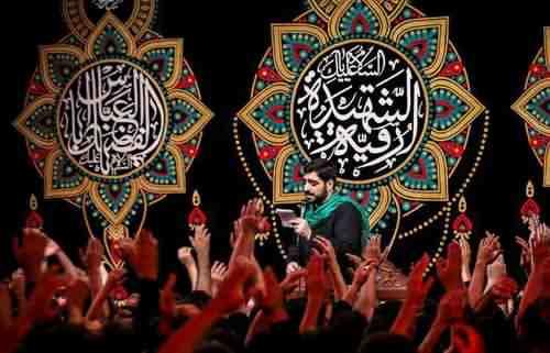 Majid Bani Fateme Har Aine Dlist Ke Heran Karbalast دانلود نوحه هر آینه دلی ست که حیران کربلاست از مجید بنی فاطمه