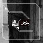 Gham 01 150x150 دانلود آهنگ میلاد درخشانی غم