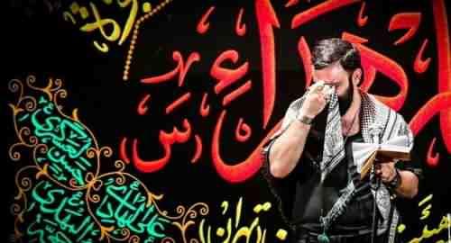 Javad Moghadam Emshab To Kharabe Vasat Roze Khonam دانلود نوحه امشب تو خرابه واست روضه خونم از جواد مقدم