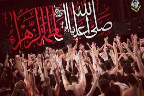 Javad Moghadam Jam Bala Asal Shode دانلود نوحه جام بلا عسل شده از جواد مقدم