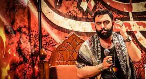 Javad Moghadam Lanat Be Har Ke Ghere To Ra Barghozideh Ast دانلود نوحه لعنت به هر که غیر تو را برگزیده است از جواد مقدم