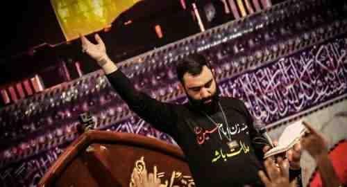 Javad Moghadam Tekye Ra Baz Be Eshghe To Barpa Kardeheim دانلود نوحه تکیه ها را باز به عشق تو برپا کرده ایم از جواد مقدم