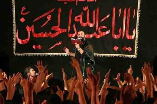 Javad Moghadam Vaghti Ke Fara Tar Az Zaman Ast Roghaeh دانلود نوحه وقتی که فرا تر از زمان است رقیه از جواد مقدم