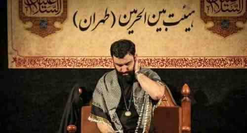 Javad Moghadam Vazide Ead To Az Atre Sib Madhoshim دانلود نوحه وزیده یاد تو از عطر سیب مدهوشیم از جواد مقدم