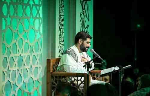 Majid Bani Fateme Havay Haram دانلود نوحه هوای حرم از مجید بنی فاطمه