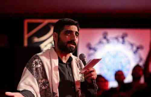 Majid Bani Fateme Moharam Ra Be Man Dadi Hossein دانلود نوحه محرم را به من دادی حسین از مجید بنی فاطمه