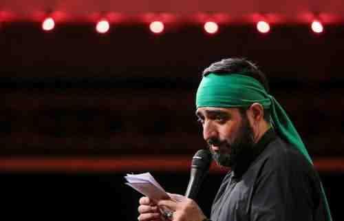 Majid Bani Fateme Se Salehe Hossin دانلود نوحه سه ساله ی حسین از مجید بنی فاطمه