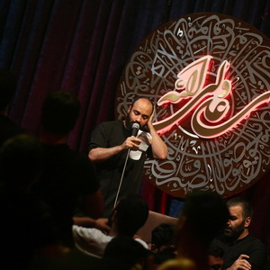 Nuhe Jadid Abdolreza Helali دانلود نوحه جدید ایستگاه صلواتی با کیفیت عالی