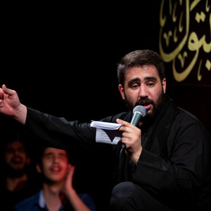Nuhe Jadid Hossein Taheri دانلود نوحه جدید ایستگاه صلواتی با کیفیت عالی