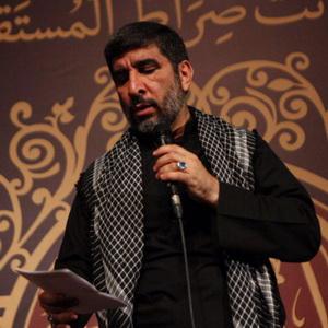 Nuhe Jadid Mahdi Salahshour دانلود نوحه جدید ایستگاه صلواتی با کیفیت عالی