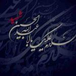دانلود نوحه الهی یانمیم نجه از حاج منصوری