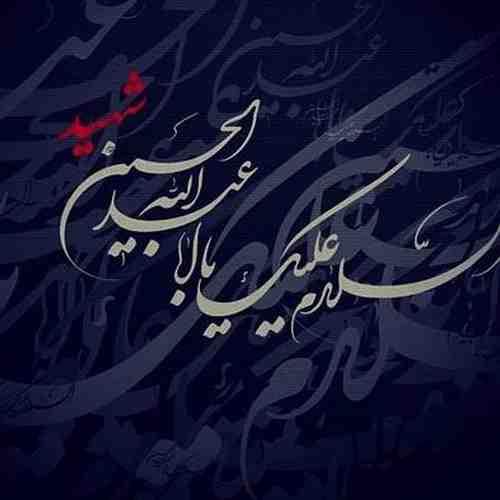 الهی یانمیم نجه از حاج منصوری دانلود نوحه الهی یانمیم نجه از حاج منصوری