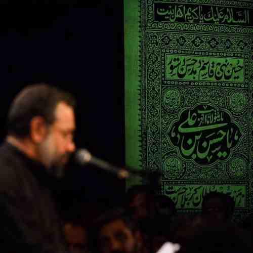 ای ماه شبهای خواهر از محمود کریمی دانلود نوحه ای ماه شبهای خواهر از محمود کریمی