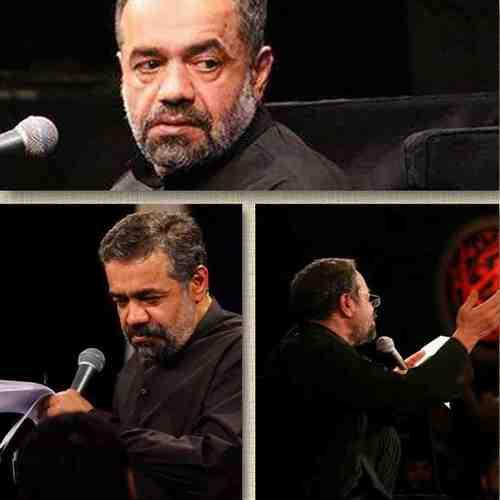 ای کشته فتاده به هامون حسین من از محمود کریمی دانلود نوحه ای کشته فتاده به هامون حسین من از محمود کریمی