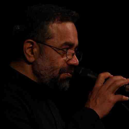بعضی روزا فکر می کنم بار گناهم از محمود کریمی دانلود نوحه بعضی روزا فکر می کنم بار از محمود کریمی