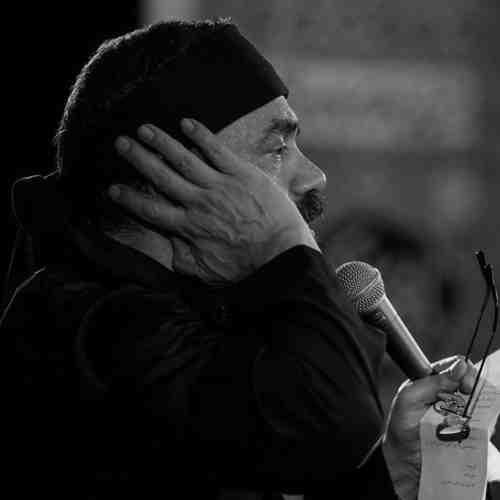 روزای بی تو چه غمگینه از محمود کریمی دانلود نوحه روزای بی تو چه غمگینه از محمود کریمی