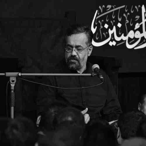 عمه سادات بی قراره از محمود کریمی دانلود نوحه عمه سادات بی قراره از محمود کریمی