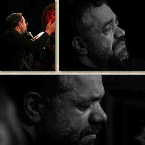 مستان سلامت میکنند از محمود کریمی دانلود نوحه مستان سلامت میکنند از محمود کریمی