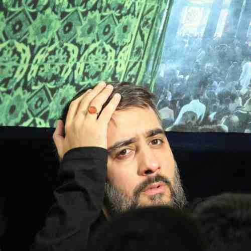 نمی دانم که می باشم کجا بودم کجا هستم از محمد حسین پویانفر دانلود نوحه نمی دانم که می باشم کجا بودم کجا هستم از محمد حسین پویانفر