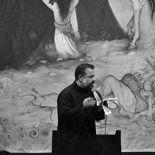 همه فقیر تو هستند از محمود کریمی دانلود نوحه همه فقیر تو هستند از محمود کریمی