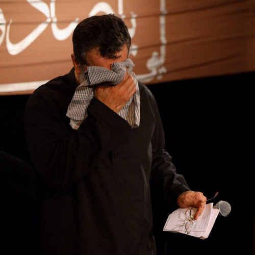 وای شهید بی سر اومد محمود کریمی دانلود مداحی وای شهید بی سر اومد محمود کریمی