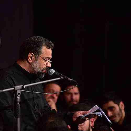 وای غریب مادر از محمود کریمی دانلود نوحه وای غریب مادر از محمود کریمی