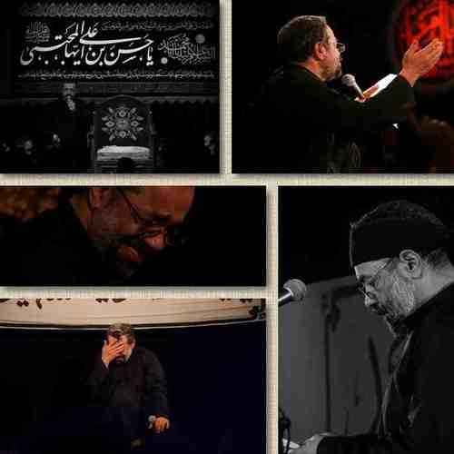 کجا می خوای بری از محمود کریمی دانلود نوحه کجا می خوای بری از محمود کریمی