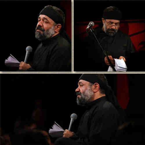 یتیما با ظرف شیر از محمود کریمی دانلود نوحه یتیما با ظرف شیر از محمود کریمی