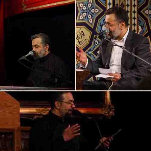 Alhamdo Lelah Allazi Khalaghal Hossein دانلود نوحه الحمدلله الذّى خلق الحسین از محمود کریمی