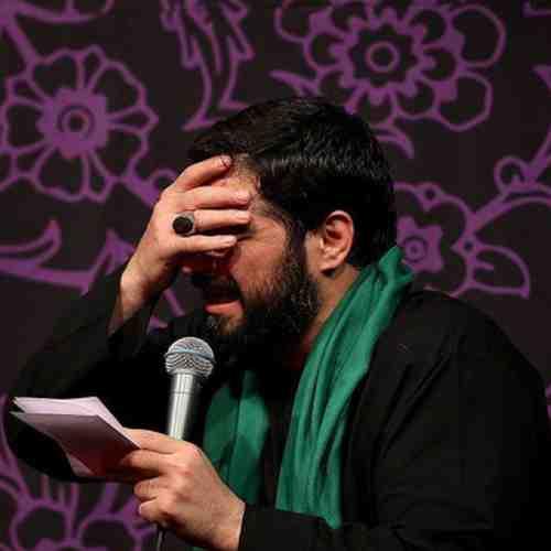 Aman Az Dele Zeynab دانلود نوحه امان از دل زینب از مجید بنی فاطمه