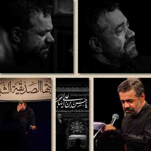 Balam Lay Lay دانلود نوحه بالام لای لای گولوم لای لای از محمود کریمی