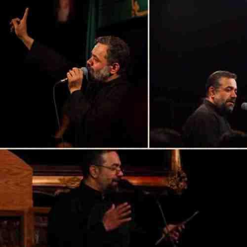 Baraye Moharramet دانلود نوحه برای محرمت از محمود کریمی