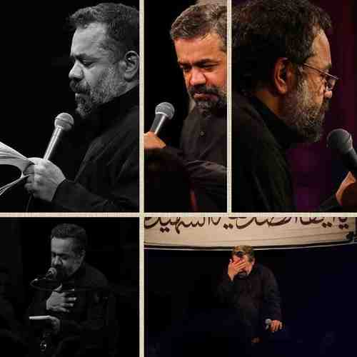 Biya Ke Bi Nafase To دانلود نوحه بیا که بى نفس تو نسیم طوفان است از محمود کریمی