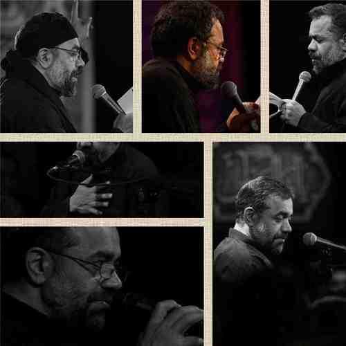 Dodame دانلود نوحه دودمه از محمود کریمی