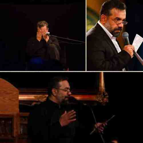 Ey Ali Akbar Hossein دانلود نوحه اى على اکبر حسین از محمود کریمی