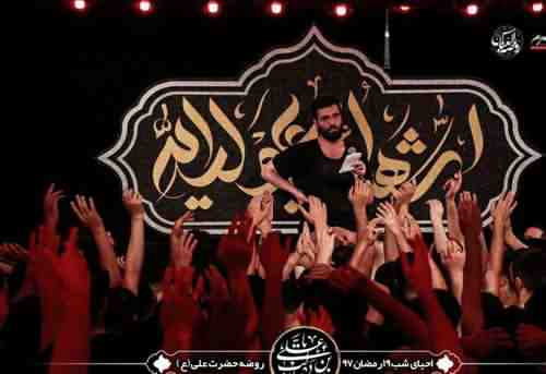 Hossein Sibsorkhi Ay Saghi Lashkaram Abas دانلود نوحه ای ساقی لشکرم عباس از حسین سیب سرخی