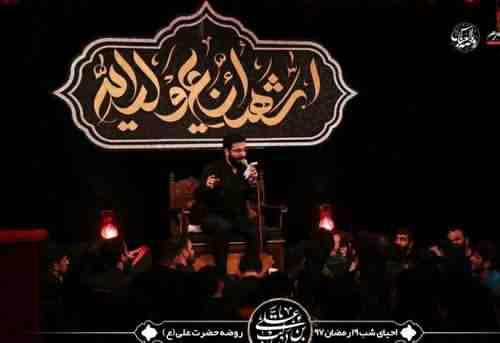 Hossein Sibsorkhi Ay saghi Lab Teshnegan دانلود نوحه ای ساقی لب تشنگان از حسین سیب سرخی