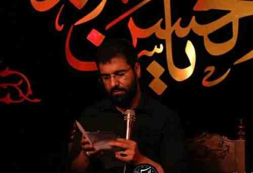 Hossein Sibsorkhi Az eshgh Avaram دانلود نوحه از عشقت آوارم  از حسین سیب سرخی