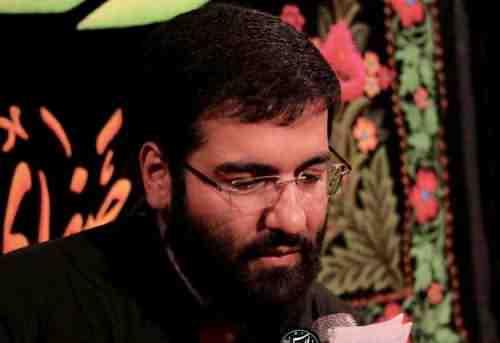 Hossein Sibsorkhi Ba Hame Fargh Dari دانلود نوحه با همه فرق داری از حسین سیب سرخی