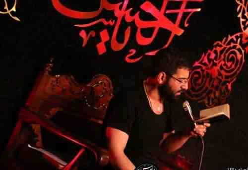 Hossein Sibsorkhi Ba Ro Siah دانلود نوحه با رو سیاه از حسین سیب سرخی