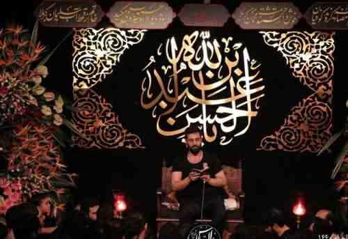 Hossein Sibsorkhi Baz Elme دانلود نوحه باز علم از حسین سیب سرخی