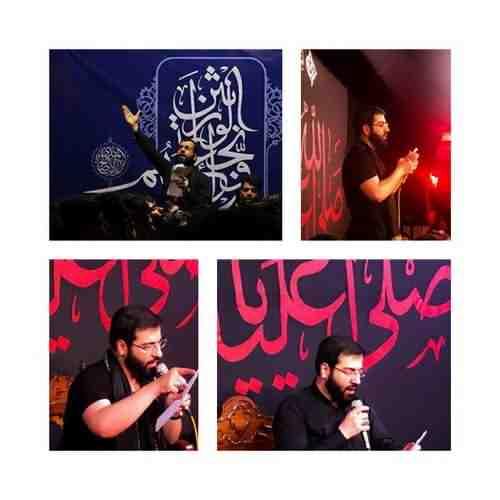 Hossein Sibsorkhi Dare Baghy Hale Ajibi دانلود نوحه داره بقیع حاله عجیبی از حسین سیب سرخی