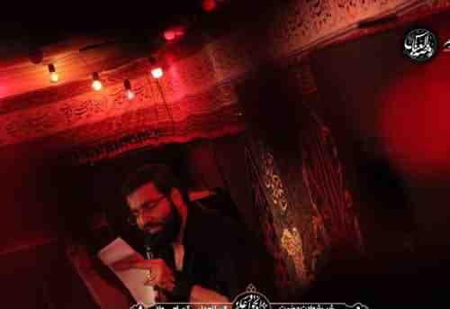 Hossein Sibsorkhi Deldar Aba alfazl دانلود نوحه دلدار ابالفضل از حسین سیب سرخی